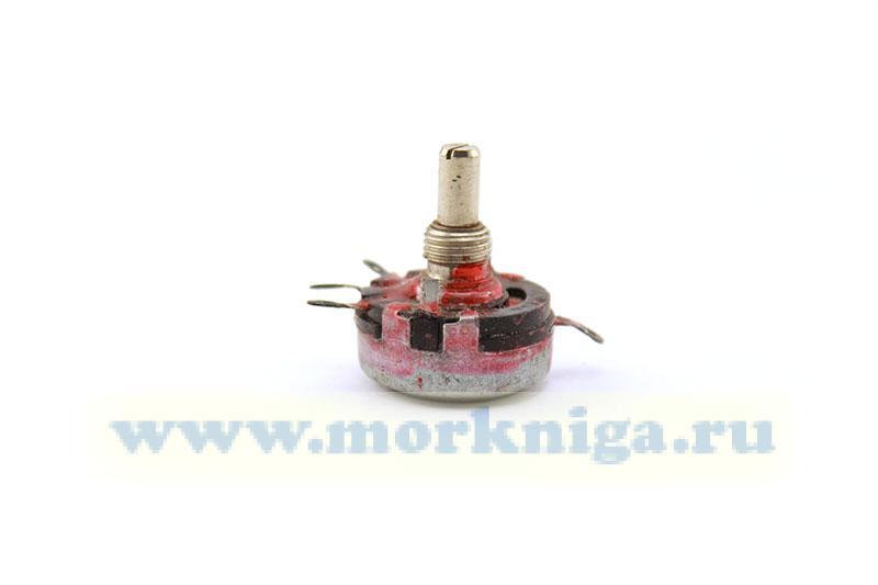 Резистор переменный СП-10 А-1Вт-II