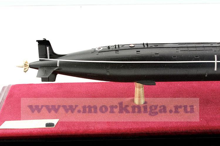 Модель атомной подводной лодки пр. 885