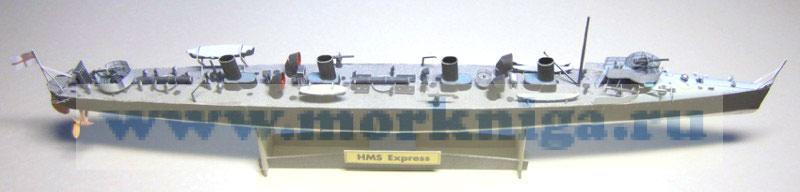 """Миноносец """"Express"""". Великобритания, 1902 г. Бумажное моделирование (масштаб 1:200). Серия """"Военный флот"""", выпуск 186"""
