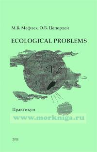 Ecological problems: практикум