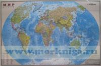 Мир. Политическая карта 1:55 000 000 (капс., глянц.)