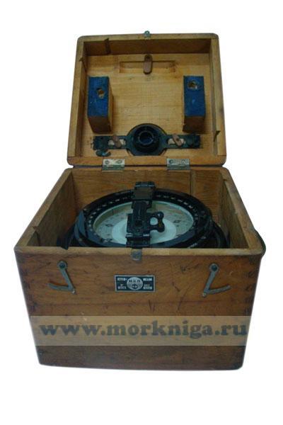 Компас 127 мм с пеленгатором