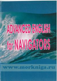 Advanced English for Navigators. The second edition.