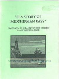 Sea story of midshipman easy