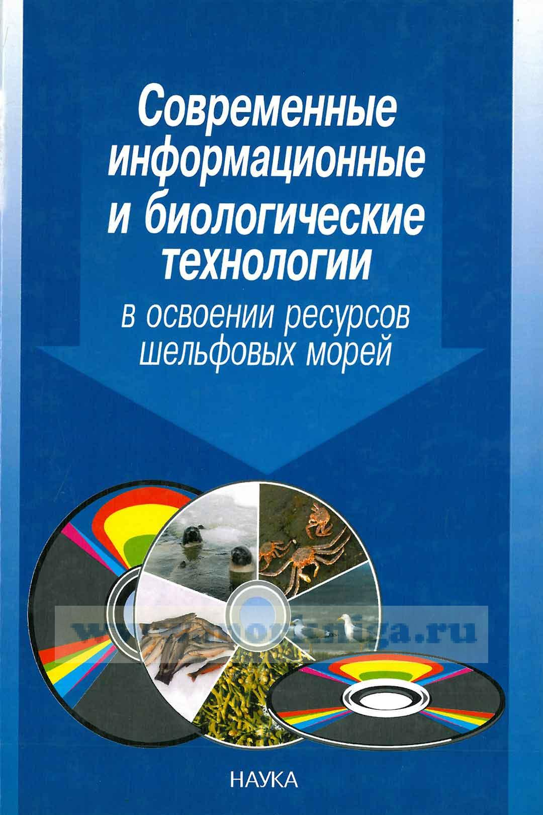 Yachtmaster for Sail and Power. 4rd edition