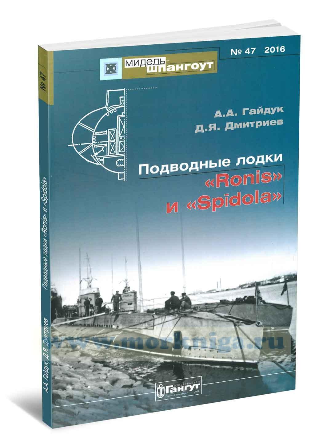 книги о подводниках и подводных лодках