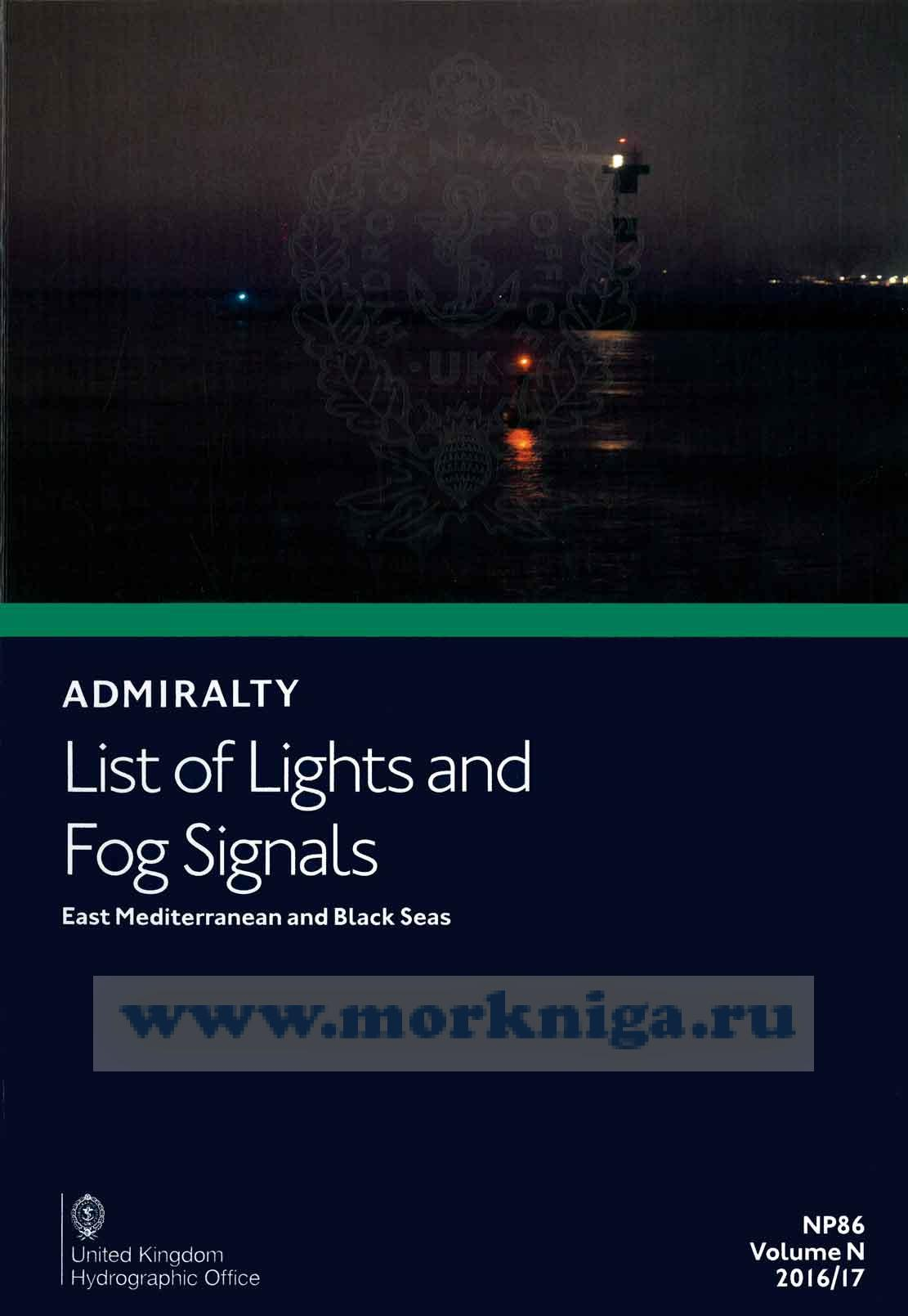 Admiralty list of lights and fog signals. East Mediterranean and Black Seas. NP86. Volume N. 2016/17