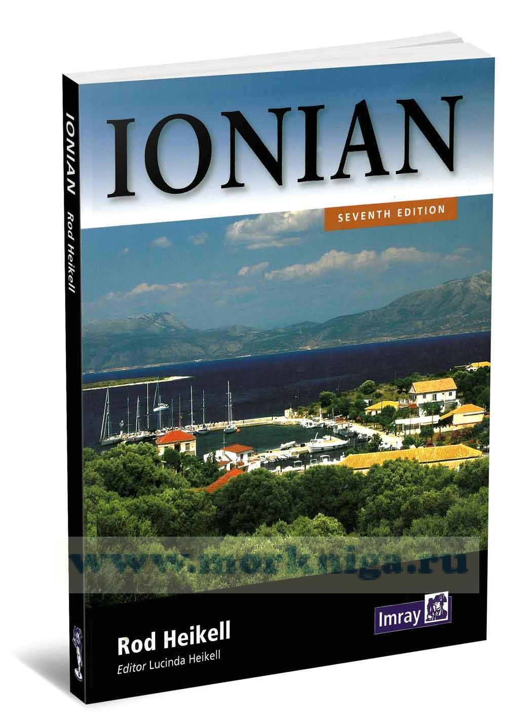 Греция: Ионические острова 7-я редакция Ionian