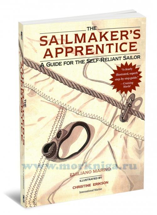 Sailmaker's apprentice