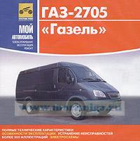 """Журнал """"Гангут"""" №77"""