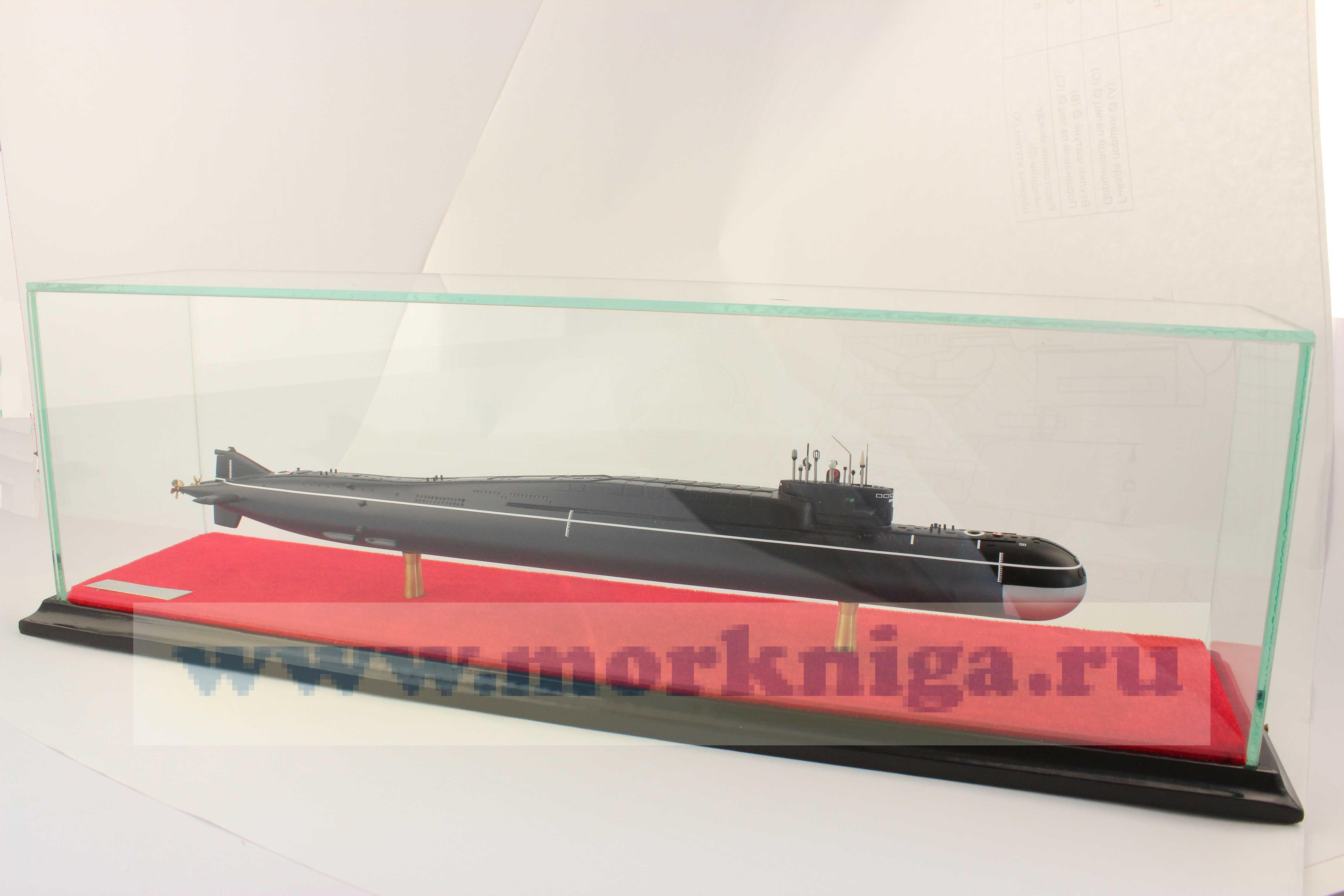 Макет атомной подводной лодки проекта 667 БДРМ