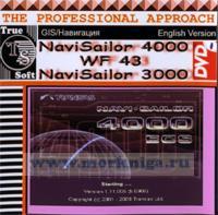 DVD NaviSailor 4000. WF 43/ NavySailor 3000 (английская версия)