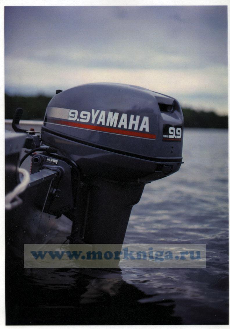 """Комплект постеров """"Подвесные лодочные моторы"""" (10 листов, формат А1) в тубусе"""