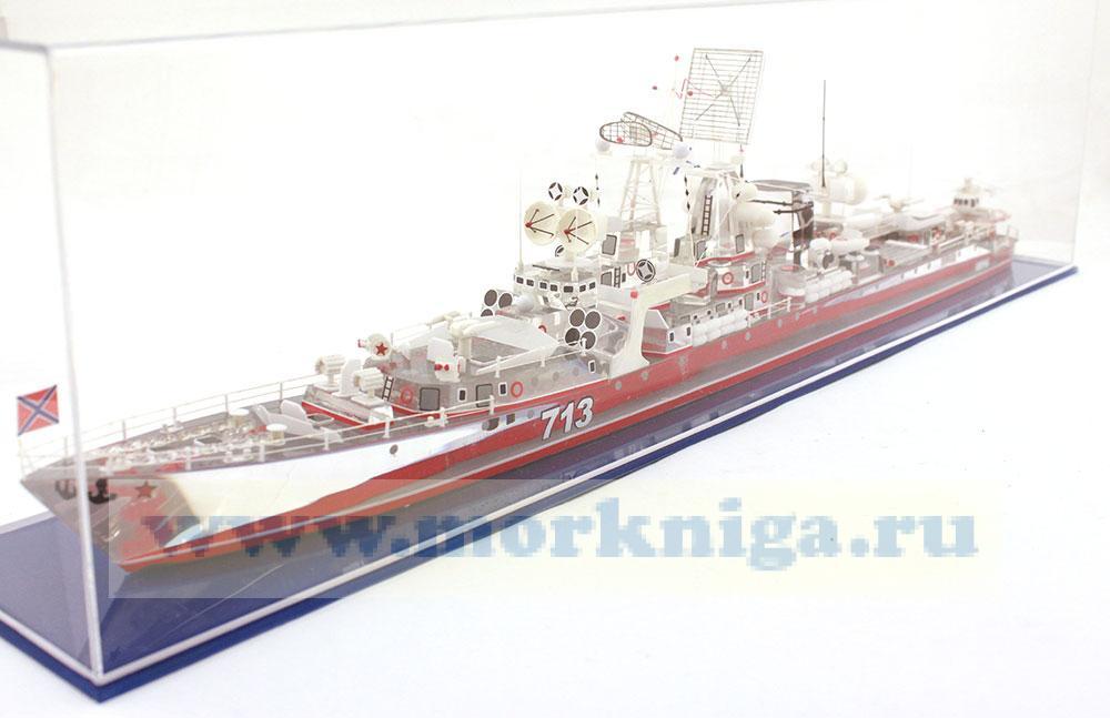 Модель большого противолодочного корабля