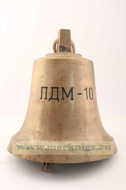 Рында ПДМ-10 б/у