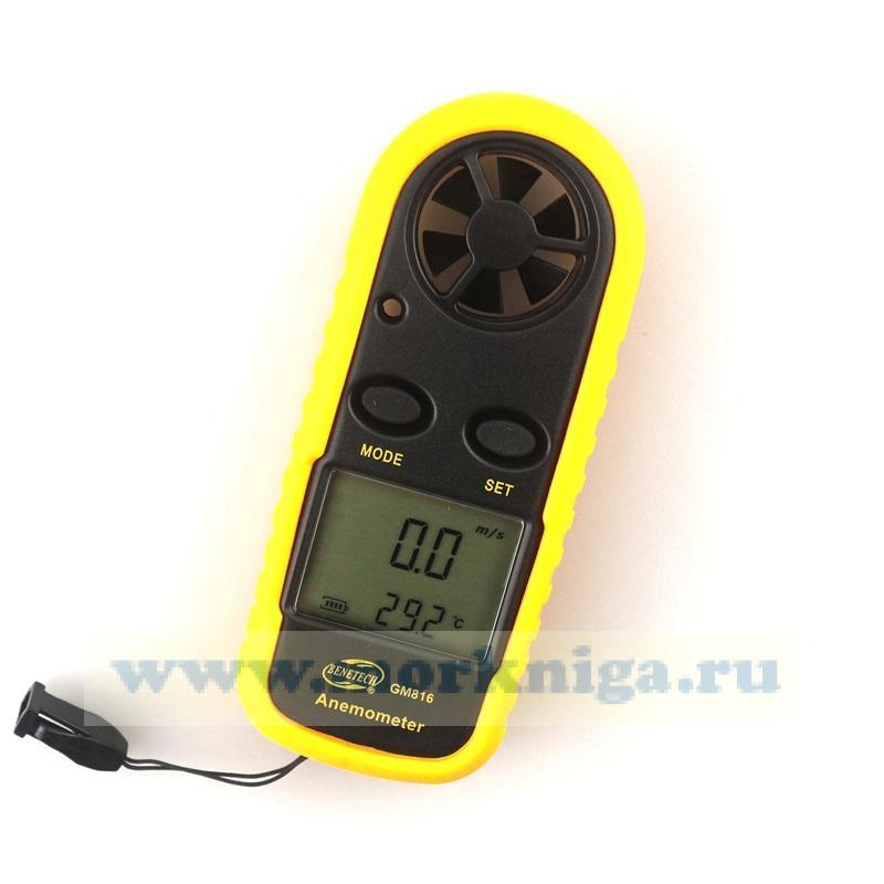 Анемометр - термометр цифровой