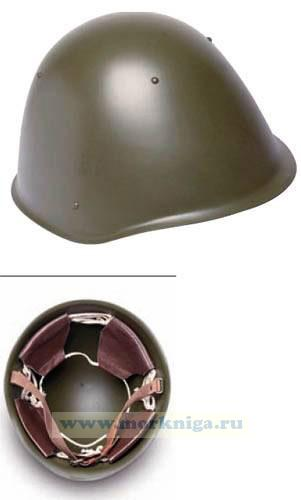 Каска солдатская общевойсковая СССР