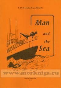 Man and the Sea. Пособие по английскому языку для курсантов 1-го курса СВФ на период береговой практики