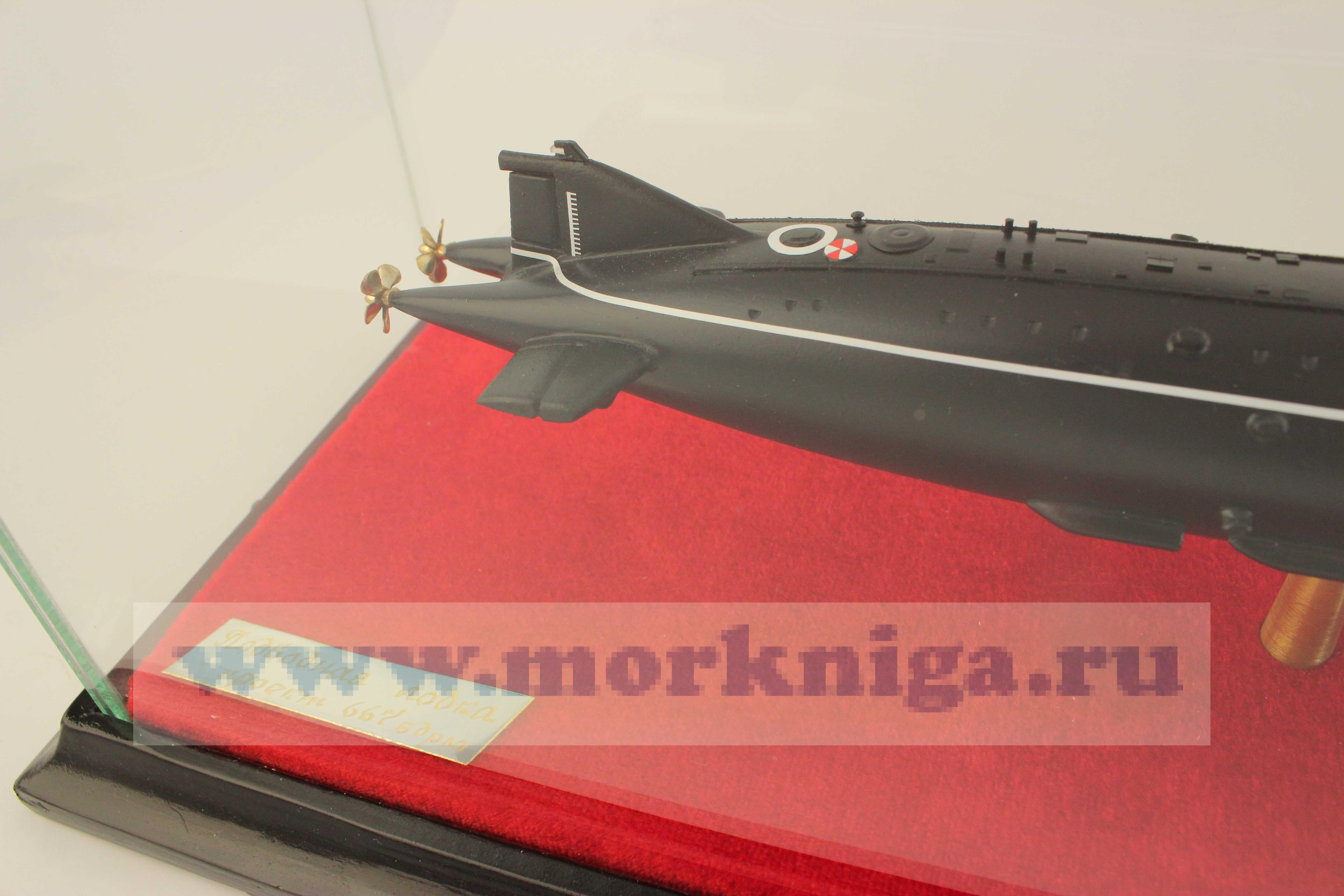 """Макет атомной подводной лодки проекта 667 БДРМ """"Дельфин"""". Класс НАТО - ДЕЛЬТА-4"""