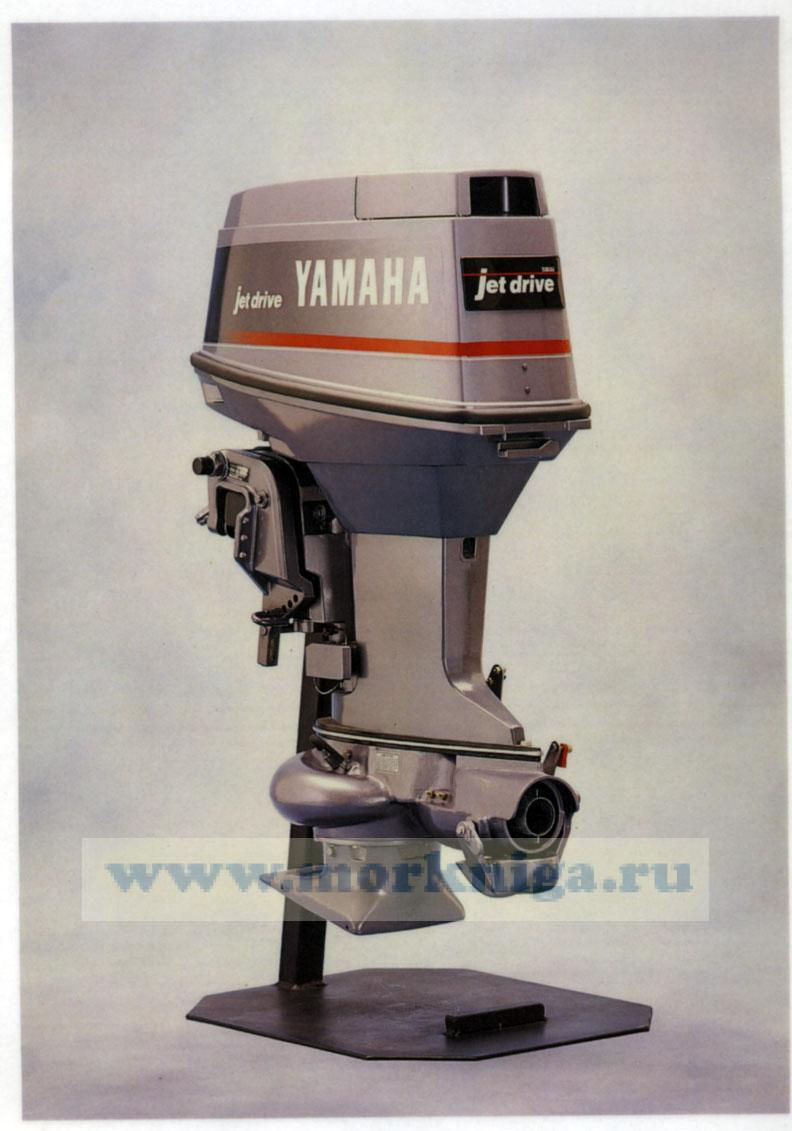 """Комплект постеров """"Подвесные лодочные моторы"""" (10 листов, формат А4)"""