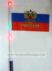 Флажок РФ сувенирный (15 х 20) с подсветкой