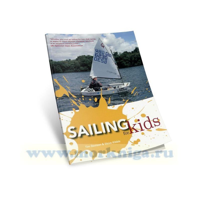 Sailing For Kids. Парус для детей