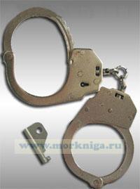 Наручники БР-1КФ (БР-С)