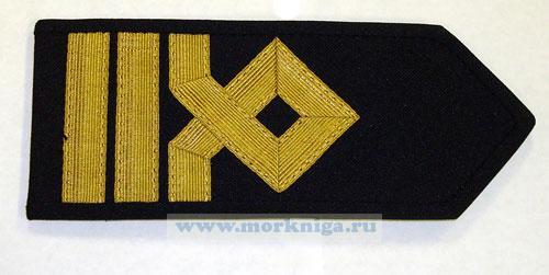 Погоны Старшего помощника (Старшего механика) морского флота. 8 должностная категория