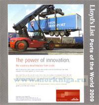 CD Lloyd's List Ports of the World 2009. Справочник в электронном виде