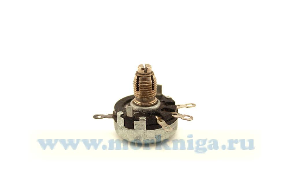 Резистор переменный СПЕ-11 1282 А-2Вт 4М7В