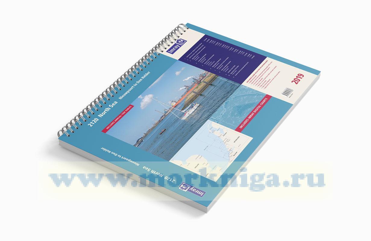 2120 North Sea - Nieuwpoort to Den Helder Chart Atlas 2019. Атлас Северного моря. От Ньюпорта до Ден-Хелдера