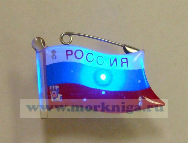 """Значок """"Россия"""" с подсветкой"""