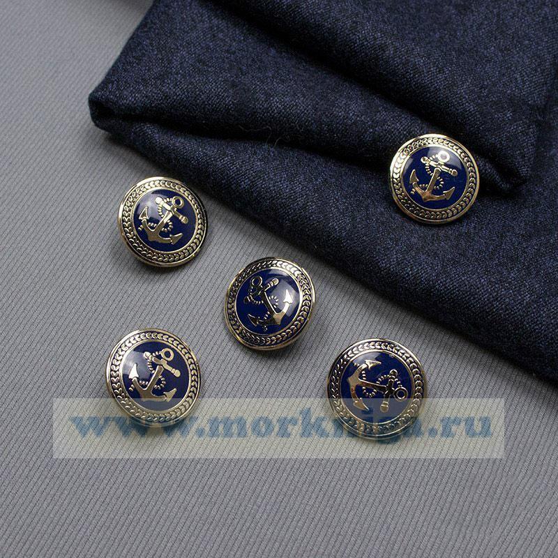 Пуговица металлическая. Серебряно-синяя эмаль, якорь (18 мм)