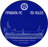 CD Правила классификации, постройки и оборудования морских плавучих нефтегазодобывающих комплексов