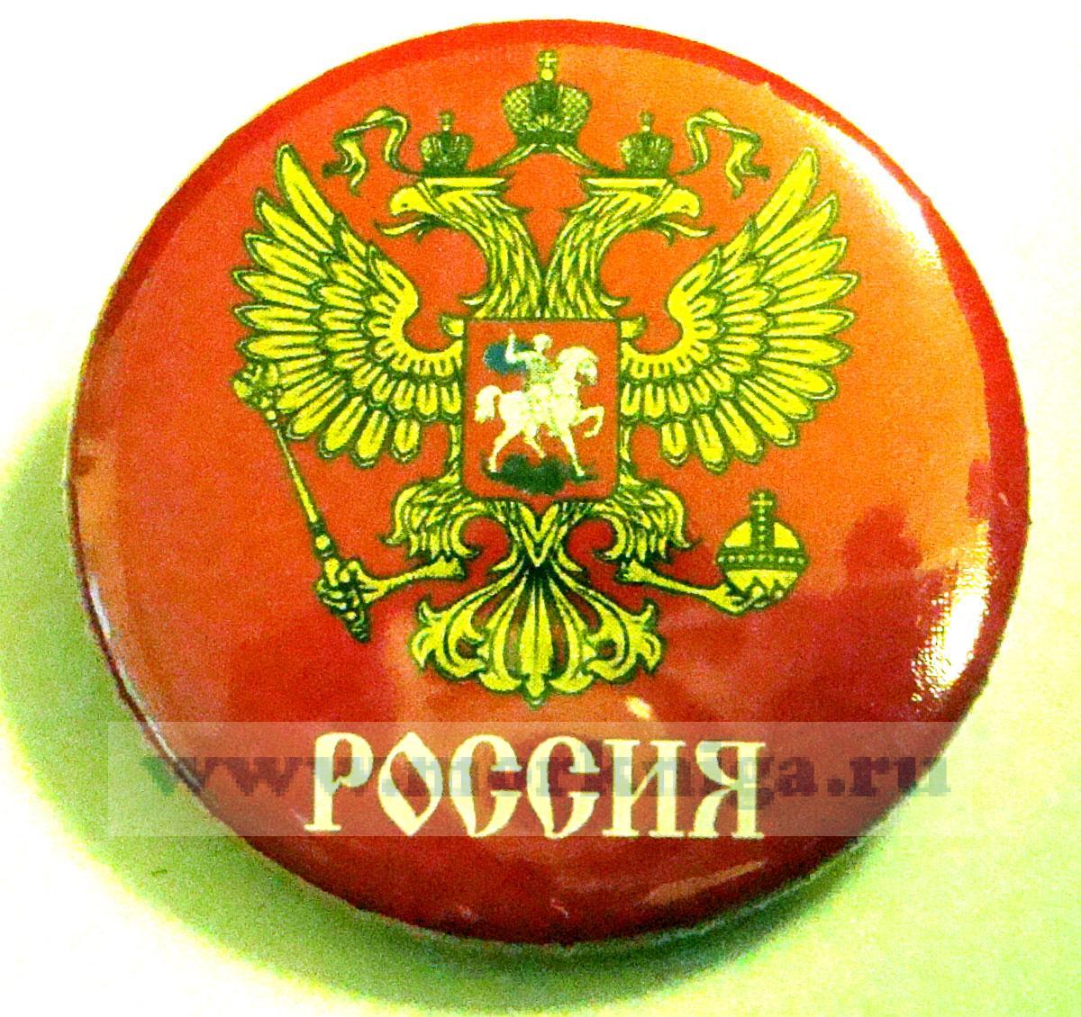 """Прикольный значок """"Россия"""" (орел, красный фон)"""