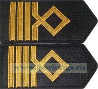 Погоны Капитана маломерного судна
