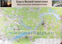Иваньковское водохранилище. Карта водной навигации (двусторонняя ламинация)