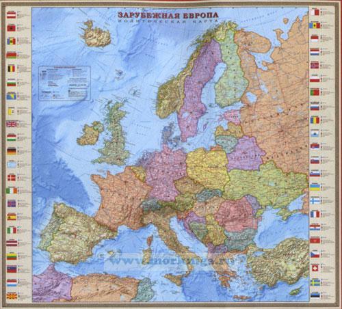 Карта Зарубежная Европа. Политическая карта с флагами (глянц.) 1:3 000 000