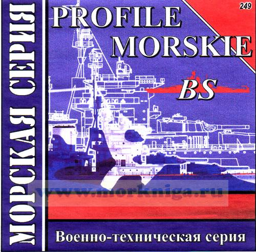 CD Profile Morskie BS (249)