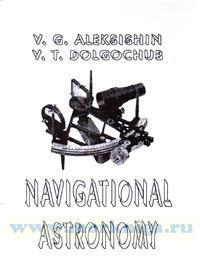 Navigational Astronomy. Мореходная астрономия на английском языке