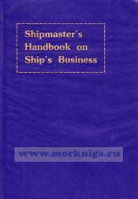 Shipmaster`s Handbook on Ship`s Bisiness