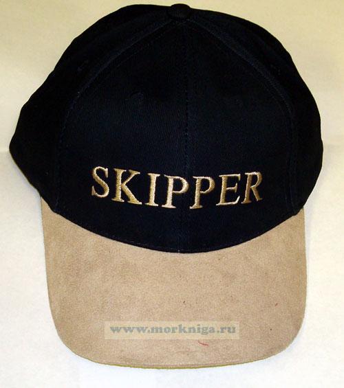 """Кепка """"SKIPPER"""""""