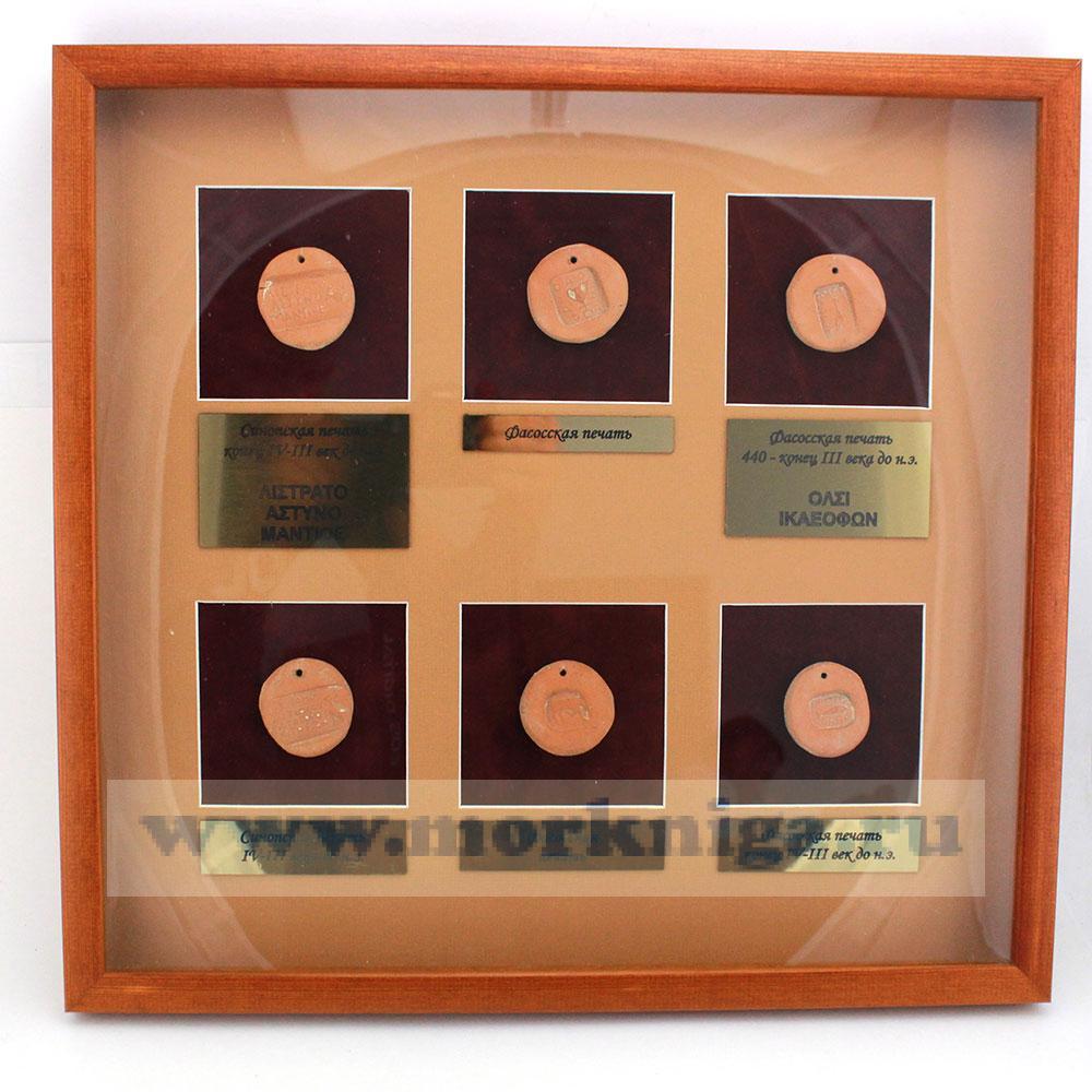 Стенд древнегреческие печати