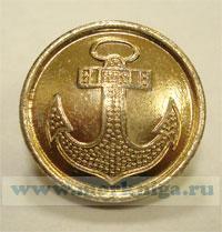 Пуговица ВМФ (большая, якорь без каната, позолоченный металл)