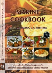 Marine coockbook