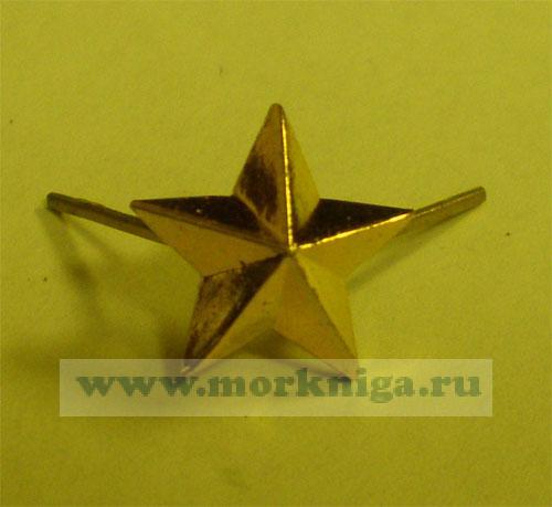 Звезда малая золотая