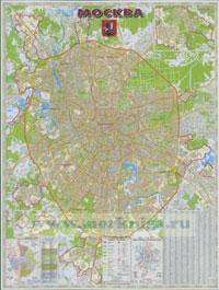 Москва. Административная карта 1:40 000 (капс. мат.) 101х132 см