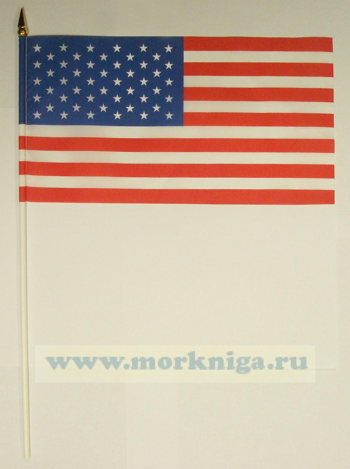 Флажок США сувенирный на подставке
