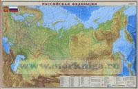РФ. Общегеографическая карта 1:5 500 000 (капс. глянц.) 101х156 см