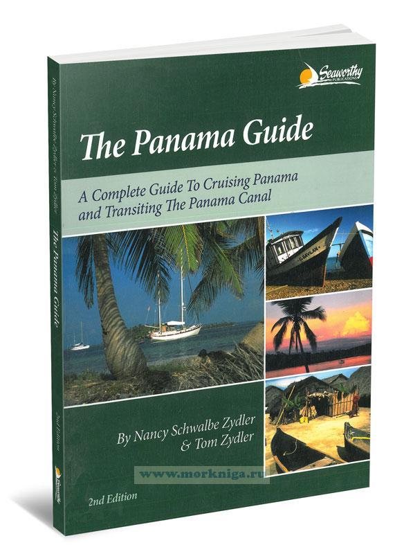 The Panama Guide. Путеводитель по Панаме